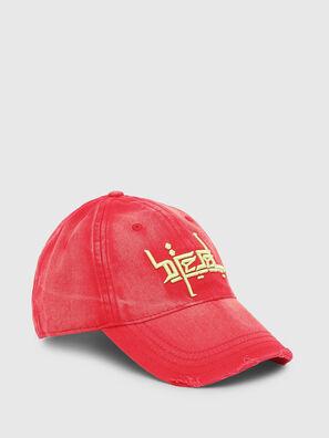 COTRAI, Red - Caps